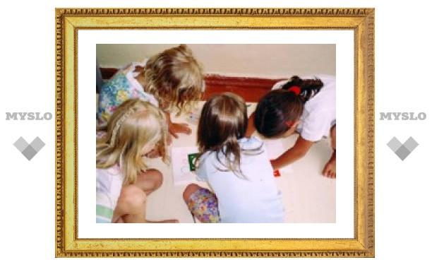 Родительские затраты на детей компенсируют