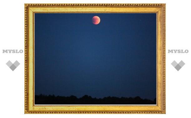 Полное лунное затмение состоялось этой ночью