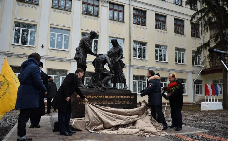 В Туле официально открыт памятник подвигу врачей и медсестёр