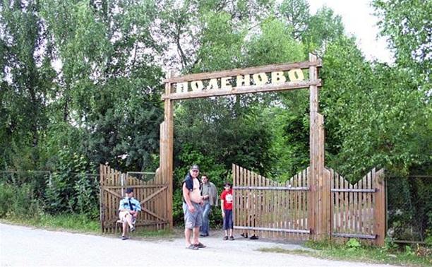 Самовольная постройка детского лагеря в Поленово будет снесена