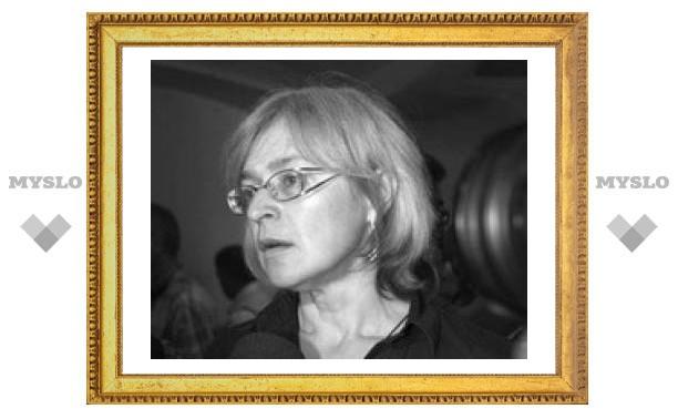 Госдеп США потребовал разыскать убийц Анны Политковской