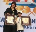 Юный туляк установил рекорд России по устному счету