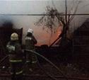 В Пролетарском районе сгорел дом