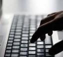 Лженалоговики рассылают гражданам уведомления о долгах