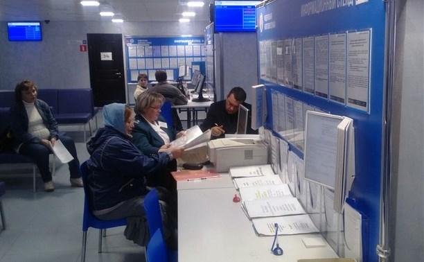 15-16 апреля в налоговых инспекциях Тульской области пройдут дни открытых дверей
