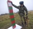 УФСБ приглашает туляков стать пограничниками