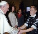 Тульские циркачи пожали руку Папе Римскому
