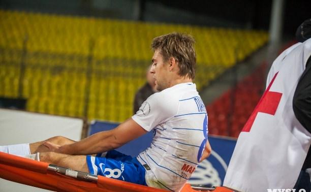Тульский «Арсенал» пожелал здоровья травмированному игроку «Динамо»