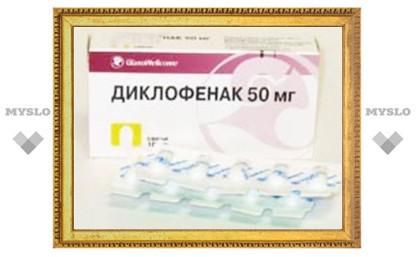 Специалисты призвали к полному запрету диклофенака