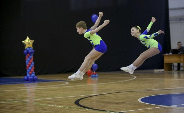 В Щекино пройдут межрегиональные соревнования по спортивной аэробике