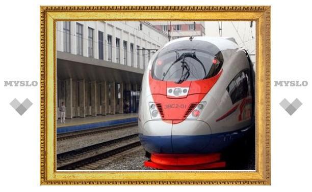 РЖД пригрозила чиновникам увольнением 40 тысяч человек