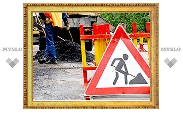 В Менделеевском поселке и Скуратовском микрорайоне Тулы завершается ремонт дорог