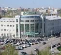 Тульское отделение Сбербанка отметило День строителя