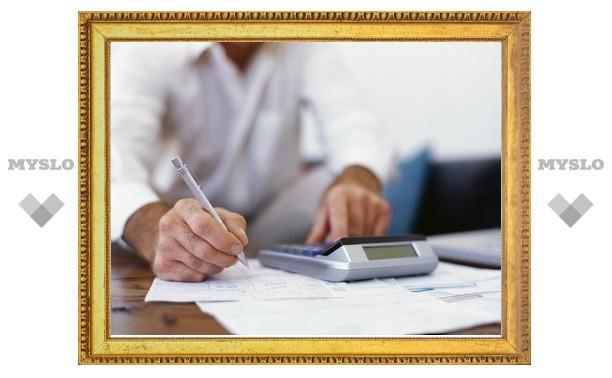 БКС Премьер сравнил кредиты с накоплениями