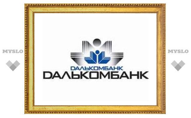 Далькомбанк не получал северокорейских денег из Макао