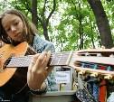 Открыт приём заявок на фестиваль авторской песни «Куликово поле»