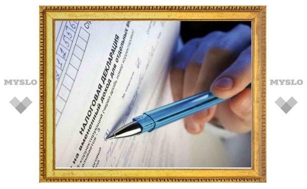 Специалисты налоговой службы ответят на вопросы туляков