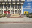 К 870-летию Тулы на площади Ленина появится огромная композиция