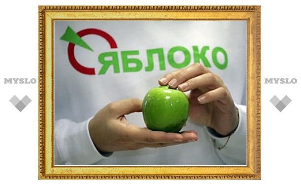 """Любящая Путина женщина-робот добралась до """"Яблока"""""""