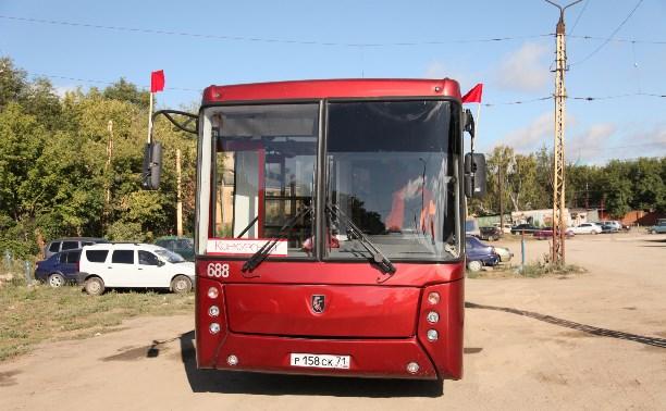 Туляки отправились на Всероссийский конкурс «Лучший водитель автобуса»