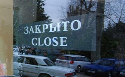 Центробанк отозвал лицензии еще у трех банков