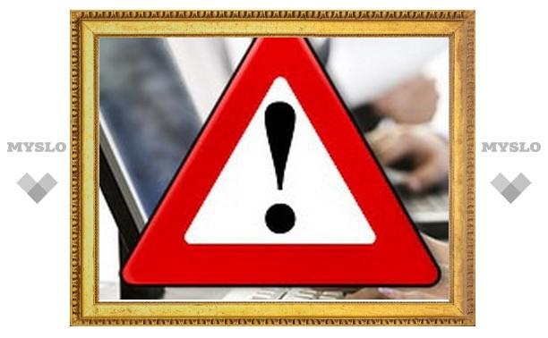Тулякам закрыли доступ к семи сайтам