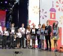 На День города 21 туляк получил Почетный знак «Юное дарование»