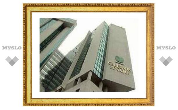 Сбербанк подорожал на 9% выше цены размещения акций допэмиссии