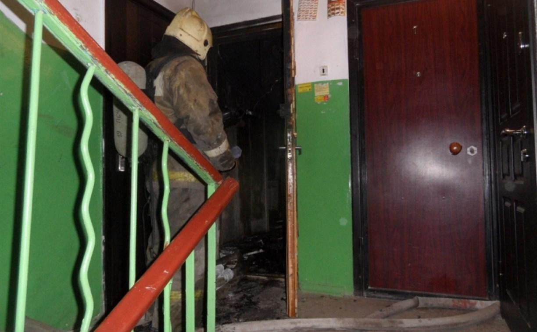 В Туле в квартире на Одоевском шоссе произошел пожар
