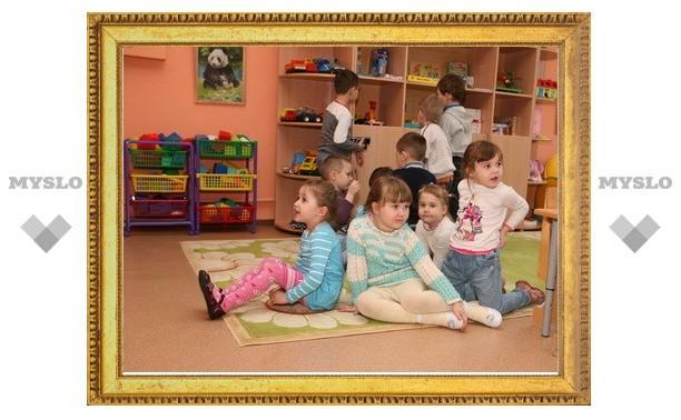 В этом году начнется строительство детских садов