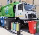 В Тульской области с 1 января снизят плату за вывоз мусора
