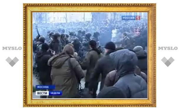 По нападениям на кавказцев на Манежной завели уголовные дела