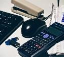 Основные ошибки предпринимателей при выборе аутсорсера бухгалтерского обслуживания