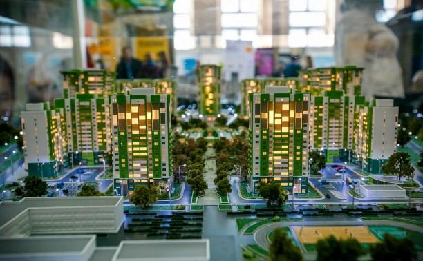 Первая в Туле выставка недвижимости пройдет в конце октября
