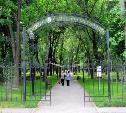 В Туле переименуют Рогожинский парк