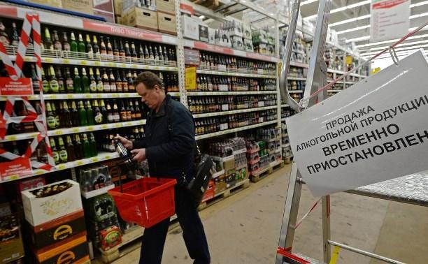 В день матча «Арсенал» – «Енисей» в центре Тулы запретят продажу алкоголя