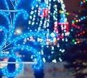 Как Тулу украсили к Новому году