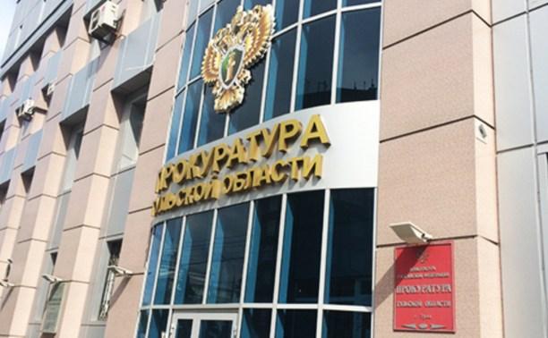 Областная прокуратура подтвердила факт дебоша в Киреевске