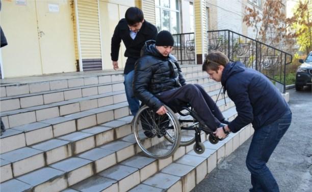 Депутаты предложили в 1,5 раза поднять стипендии студентам-инвалидам