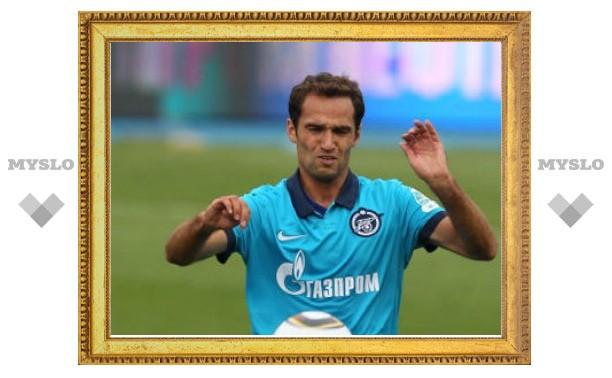 """Футболист """"Зенита"""" сломал палец перед матчем Лиги Европы"""
