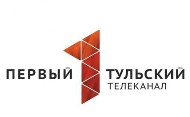 Телеканал «Первый Тульский» отмечает день рождения