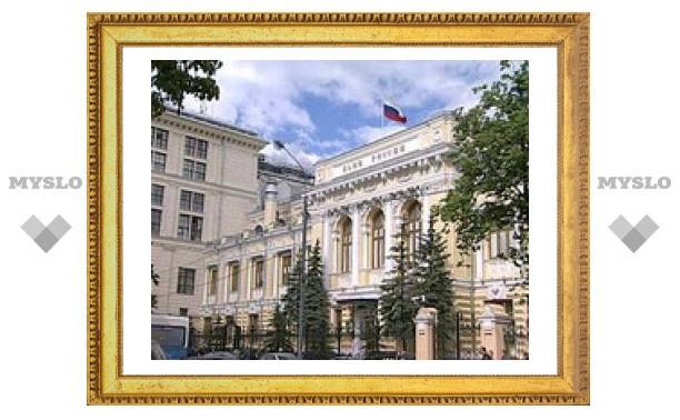 Банк России: в ближайшие месяцы возможно укрепление номинального курса рубля