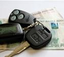 Стоимость проезда по трассе М4 «Дон» - от одного до полутора рублей за километр