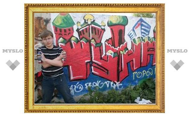 В Туле пройдет хип-хоп-фестиваль