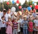 В Белёве открылся сквер с фонтаном и детской площадкой