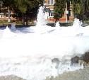 В Ефремове бьет пенный фонтан