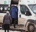 В Тульской области открыта горячая линия по вопросам работы транспорта