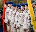 В Туле прошла военно-патриотическая акция «Аллея Славы»