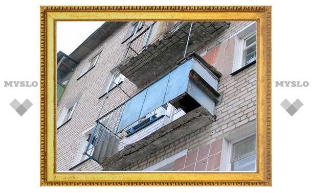 Ремонт тульских балконов и подъездов выставлен на аукцион