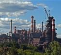 Полмиллиарда рублей на экологию
